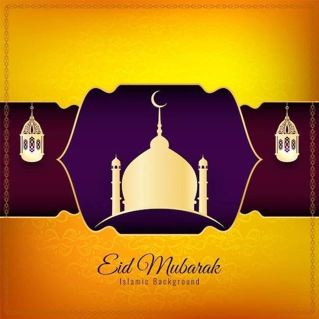 Resumen hermoso fondo islámico eid mubarak vector gratuito
