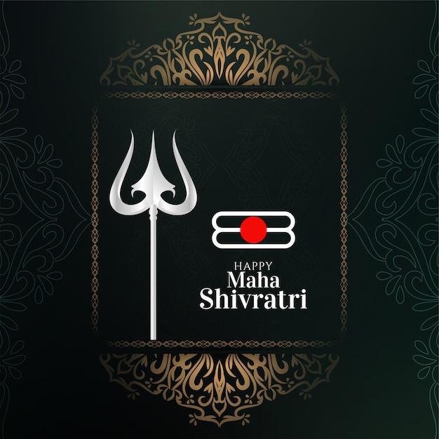 Resumen maha shivratri hermosa tarjeta de felicitación con trishool Vector Premium