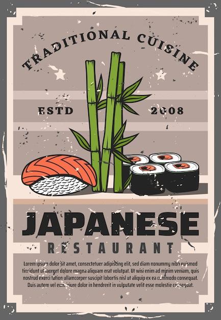 Rollos de sushi y plantilla de nigiri de pescado de salmón Vector Premium