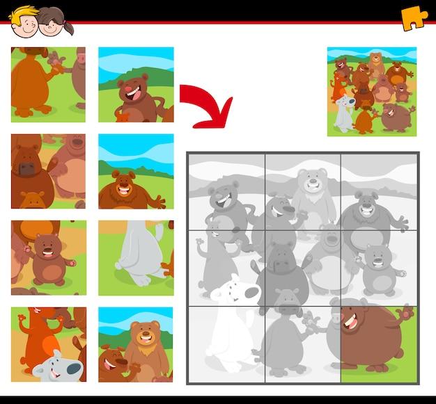 Rompecabezas con ositos felices de dibujos animados Vector Premium