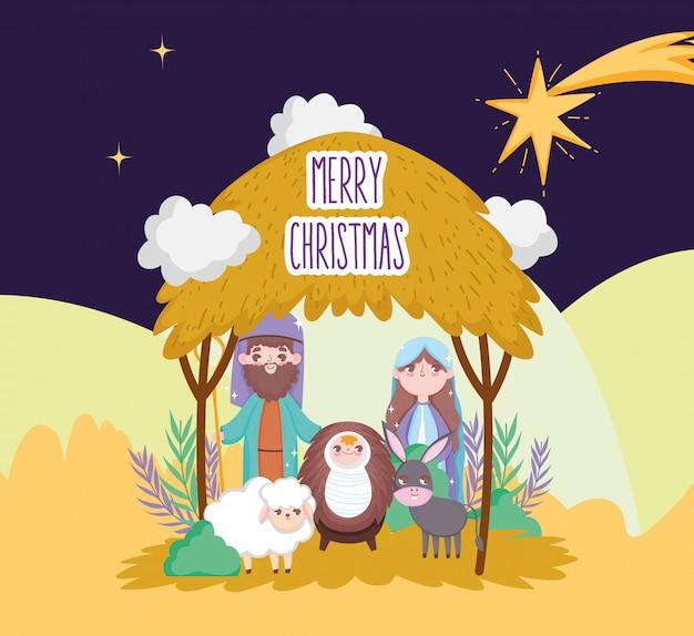 Feliz dia de la sagrada familia