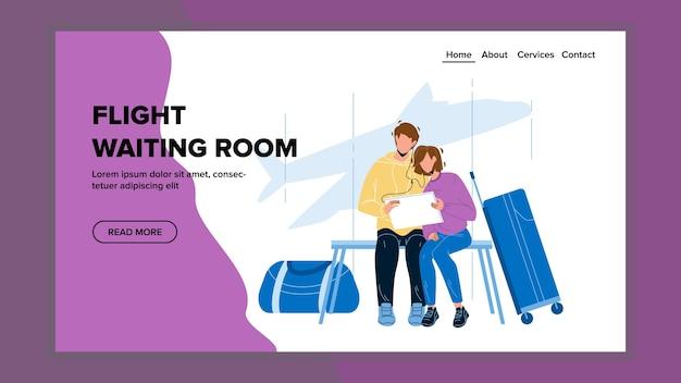 Sala de espera de vuelo para viajeros visitantes Vector Premium