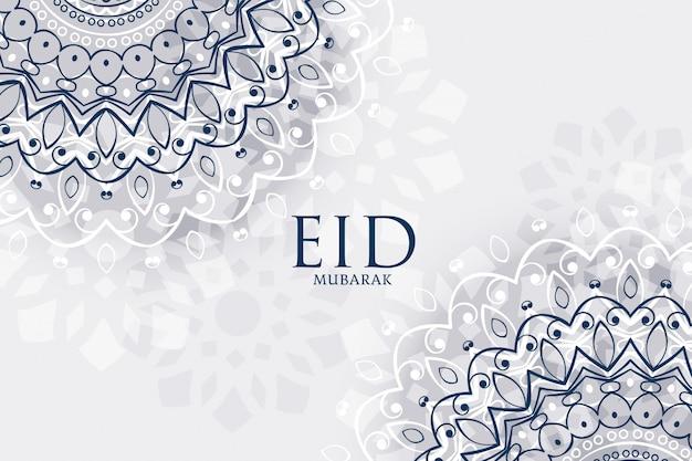 Saludo decorativo eid mubarak. vector gratuito