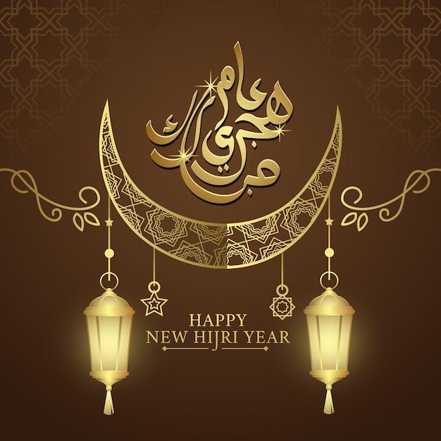 Saludo dorado de feliz nuevo año hijri en elegante marrón Vector Premium