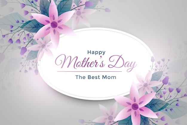 Saludo elegante de la flor del día de madre vector gratuito