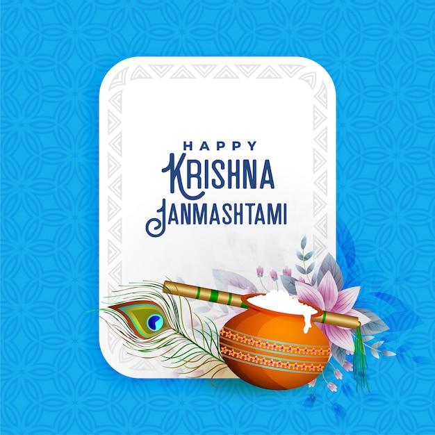 Saludo encantador para krishna janmashtami vector gratuito