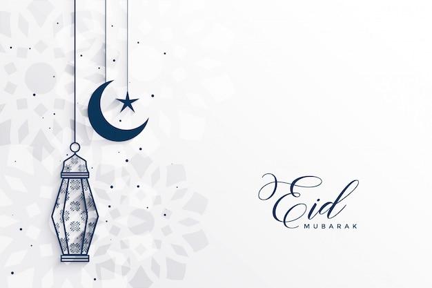 Saludo del festival islámico eid con lámpara y luna vector gratuito