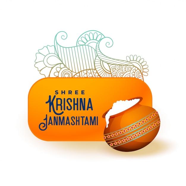 Saludo del festival de krishna janmashtami vector gratuito