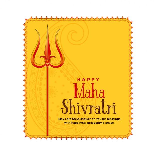 Saludo festivo de shivratri con el símbolo trishul vector gratuito
