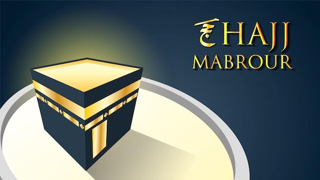 Saludo islámico de hayy con caligrafía árabe y kaaba ilustración Vector Premium