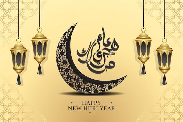 Saludo de lujo feliz año nuevo hijri con luna dorada y negra Vector Premium