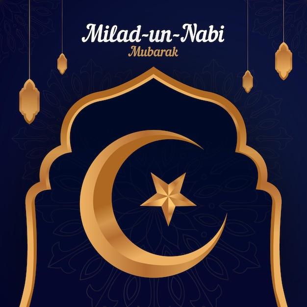Saludo de mawlid milad-un-nabi con linternas y luna vector gratuito