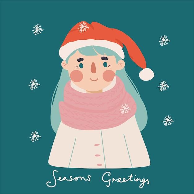 Saludo de temporada navideña con ilustración de personaje lindo Vector Premium