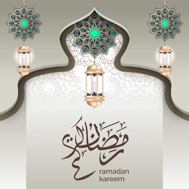 Saludos de ramadán con linterna de oro y diseño de mandala vintage Vector Premium