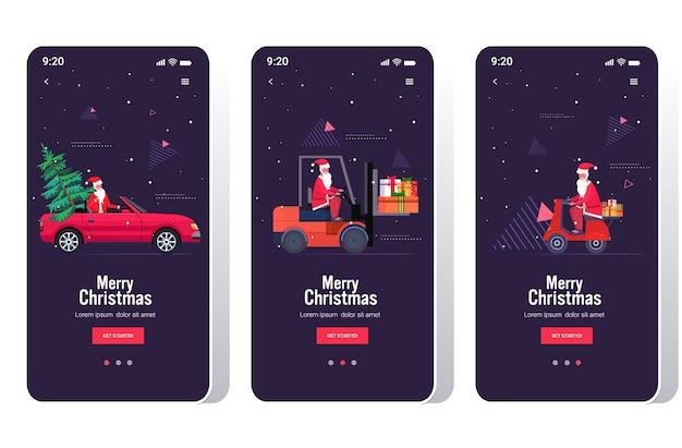 Santa claus conduciendo coche montacargas y scooter conjunto feliz navidad feliz año nuevo celebración navideña Vector Premium