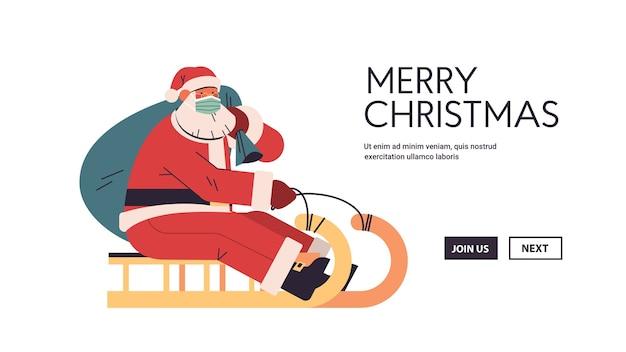Santa en máscara protectora montando trineo feliz año nuevo y feliz navidad banner concepto de celebración de vacaciones ilustración de vector de espacio de copia horizontal Vector Premium