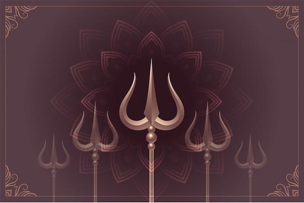 Señor shiva maha shivratri con fondo trishul vector gratuito