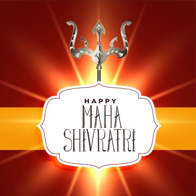 Señor shiva trishul en brillante fondo shivratri vector gratuito