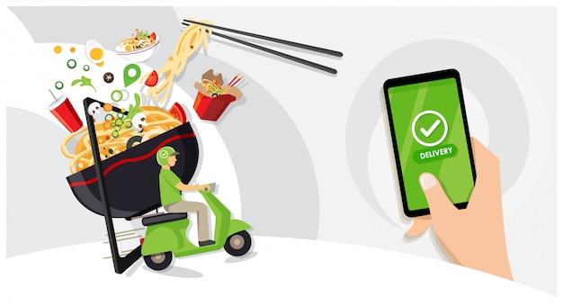 Servicio de entrega de comida, entrega de comida rápida, servicio de entrega de scooter, ilustración Vector Premium