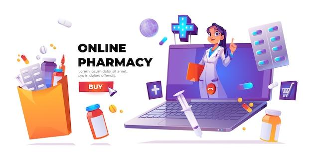 Del servicio de farmacia en línea vector gratuito