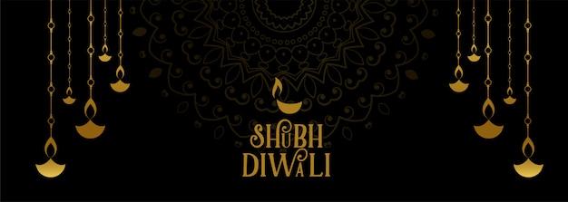 Shubh diwali festival banner negro y dorado vector gratuito