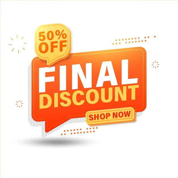 Sitio de banner de venta de descuento final, hasta 50% de descuento. Vector Premium