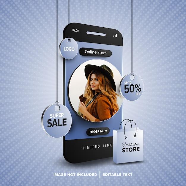 Super venta de moda compras online Vector Premium