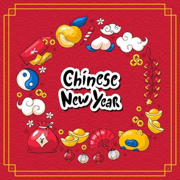 Tarjeta de año nuevo chino 2019 Vector Premium