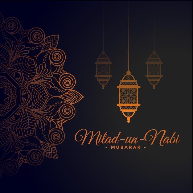 Tarjeta decorativa del festival islámico milad un nabi vector gratuito