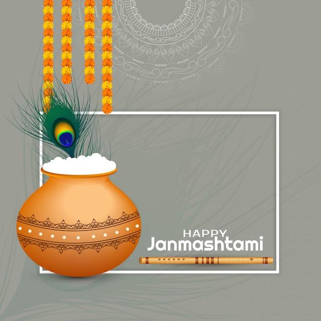 Tarjeta decorativa del festival religioso feliz janmashtami vector gratuito