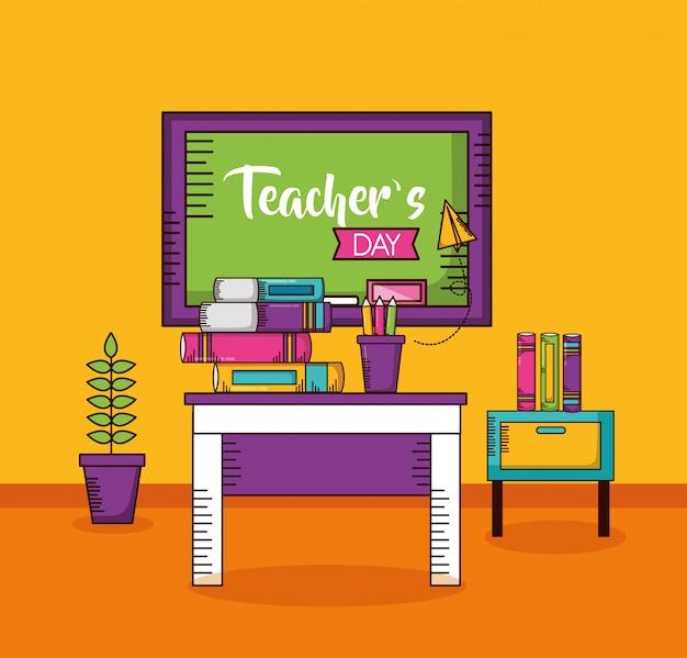 Tarjeta del día del maestro vector gratuito
