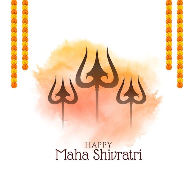 Tarjeta de felicitación de acuarela religiosa maha shivratri vector gratuito