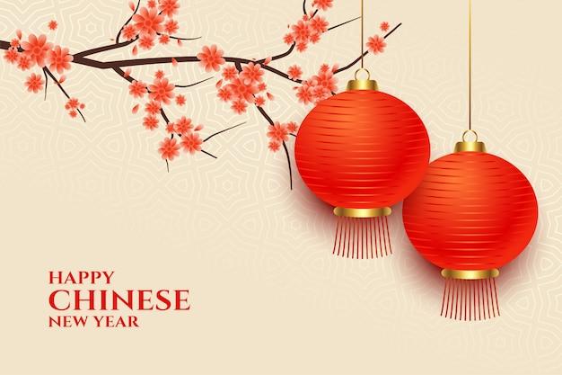 Tarjeta de felicitación del año nuevo chino 2020 vector gratuito
