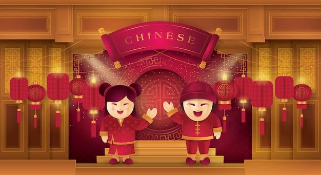 Tarjeta de felicitación de año nuevo chino Vector Premium