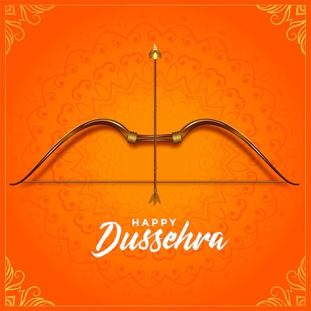 Tarjeta de felicitación cultural feliz dussehra arco y flecha festival vector gratuito