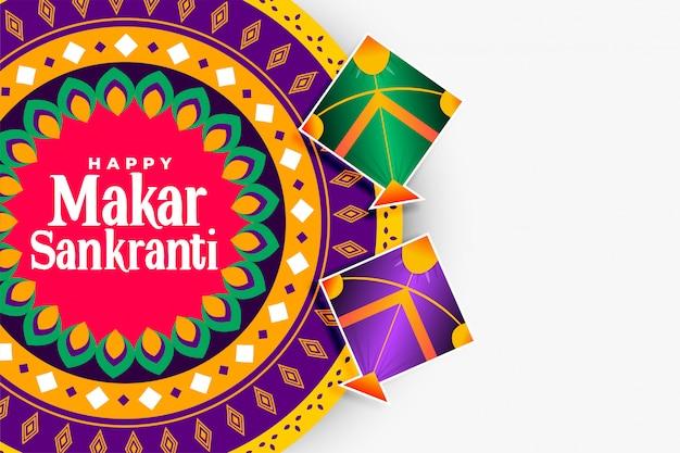 Tarjeta de felicitación decorativa del festival indio feliz makar sankranti vector gratuito