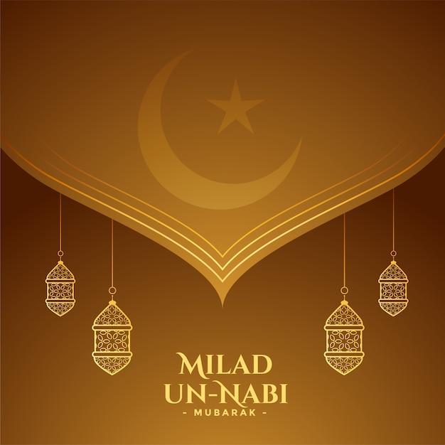 Tarjeta de felicitación decorativa del festival islámico milad un nabi vector gratuito
