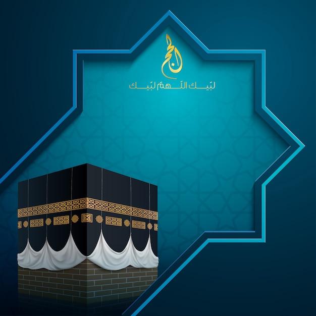 Tarjeta de felicitación de diseño islámico hajj Vector Premium