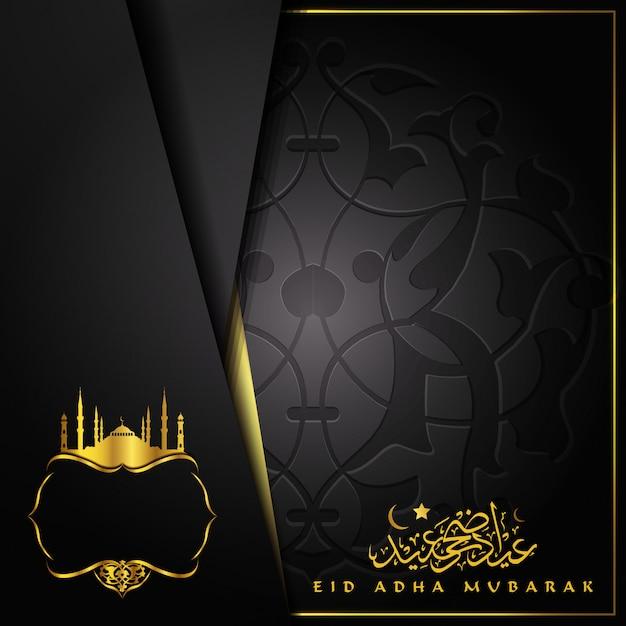 Tarjeta de felicitación de eid adha mubarak con hermosa caligrafía árabe Vector Premium