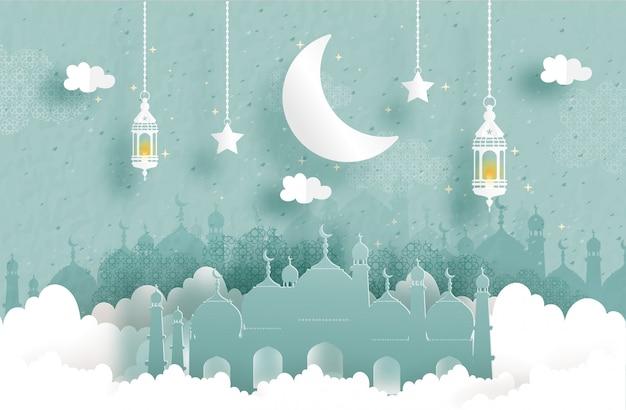 Tarjeta de felicitación eid mubarak Vector Premium