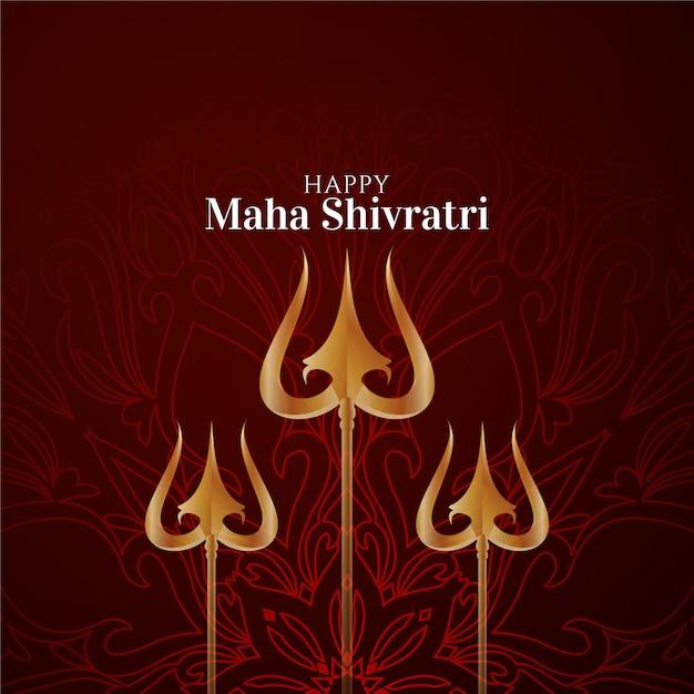 Tarjeta de felicitación elegante decorativa maha shivratri con trishool vector gratuito