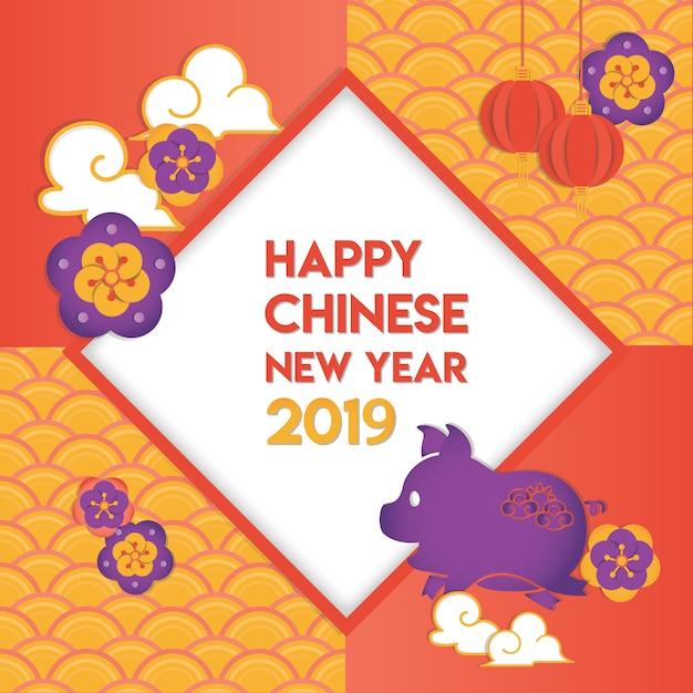 Tarjeta de felicitación de feliz año nuevo chino 2019 Vector Premium