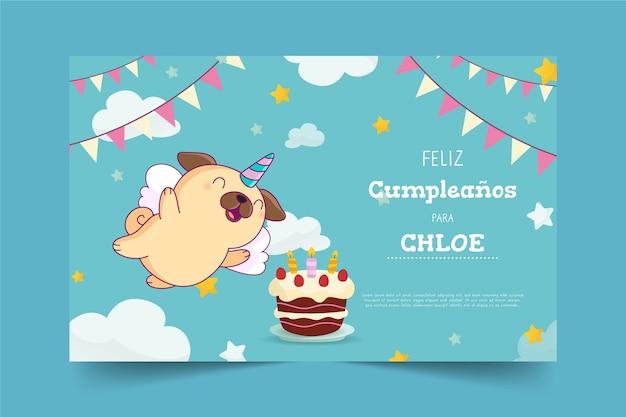 Tarjeta de felicitación de feliz cumpleaños para niños Vector Premium