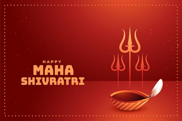 Tarjeta de felicitación feliz del festival hindú de maha shivratri vector gratuito