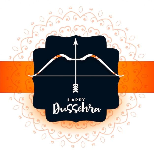 Tarjeta de felicitación festival hindú de dussehra vector gratuito
