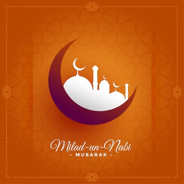 Tarjeta de felicitación del festival islámico eid milad un nabi barawafat vector gratuito