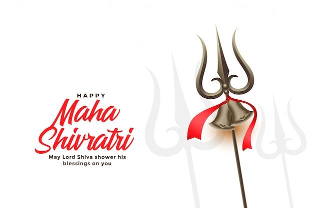 Tarjeta de felicitación del festival maha shivratri feliz con trishul vector gratuito