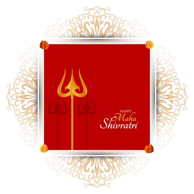 Tarjeta de felicitación del festival religioso maha shivratri festival indio vector gratuito