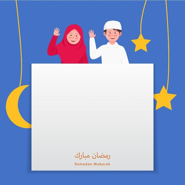 Tarjeta de felicitación de ramadán mubarak de dibujos animados Vector Premium