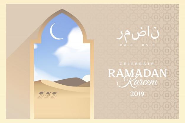 Tarjeta de felicitación de ramadan vector gratuito